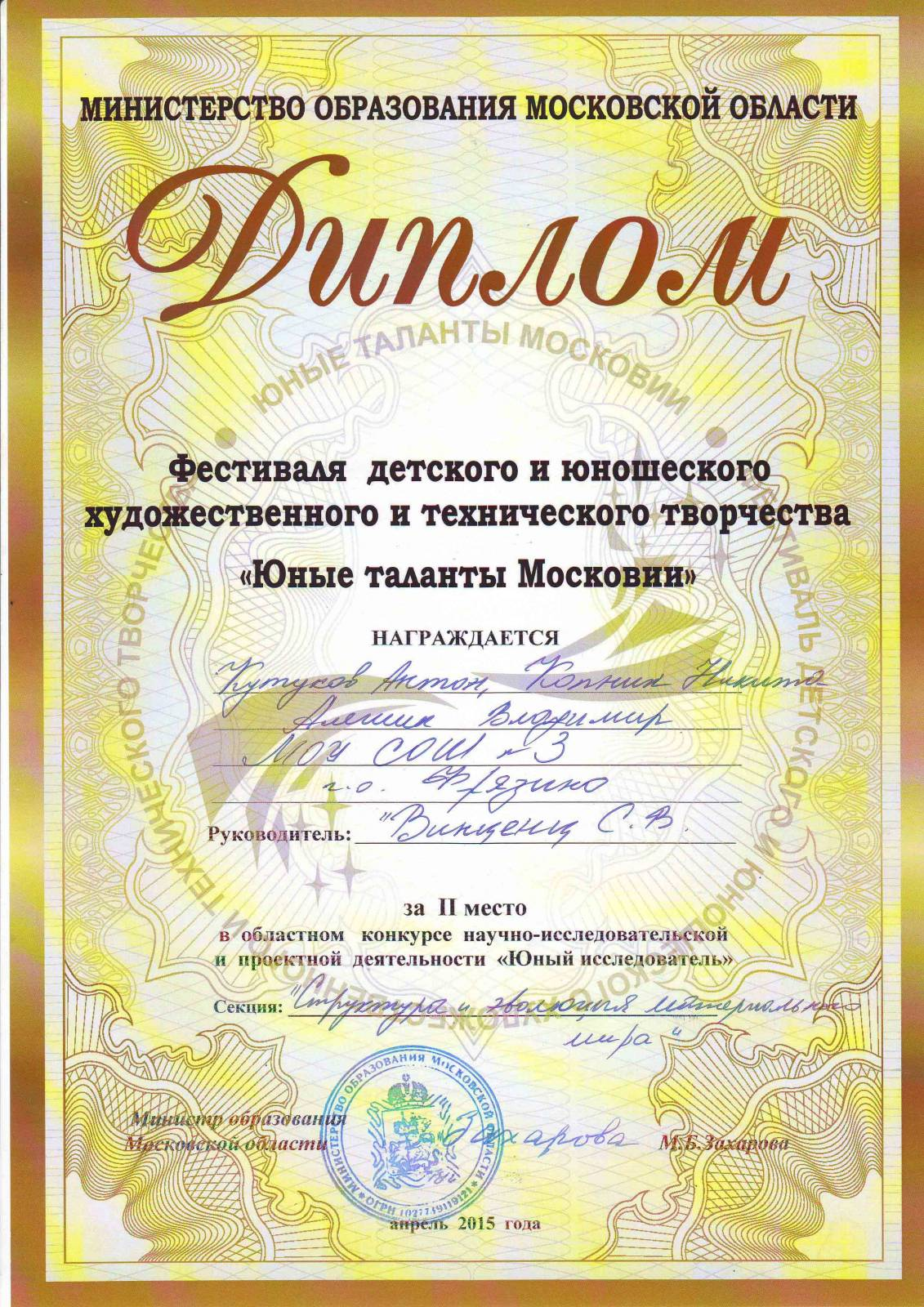 http://volley-school3.ucoz.ru/_ph/15/302374887.jpg
